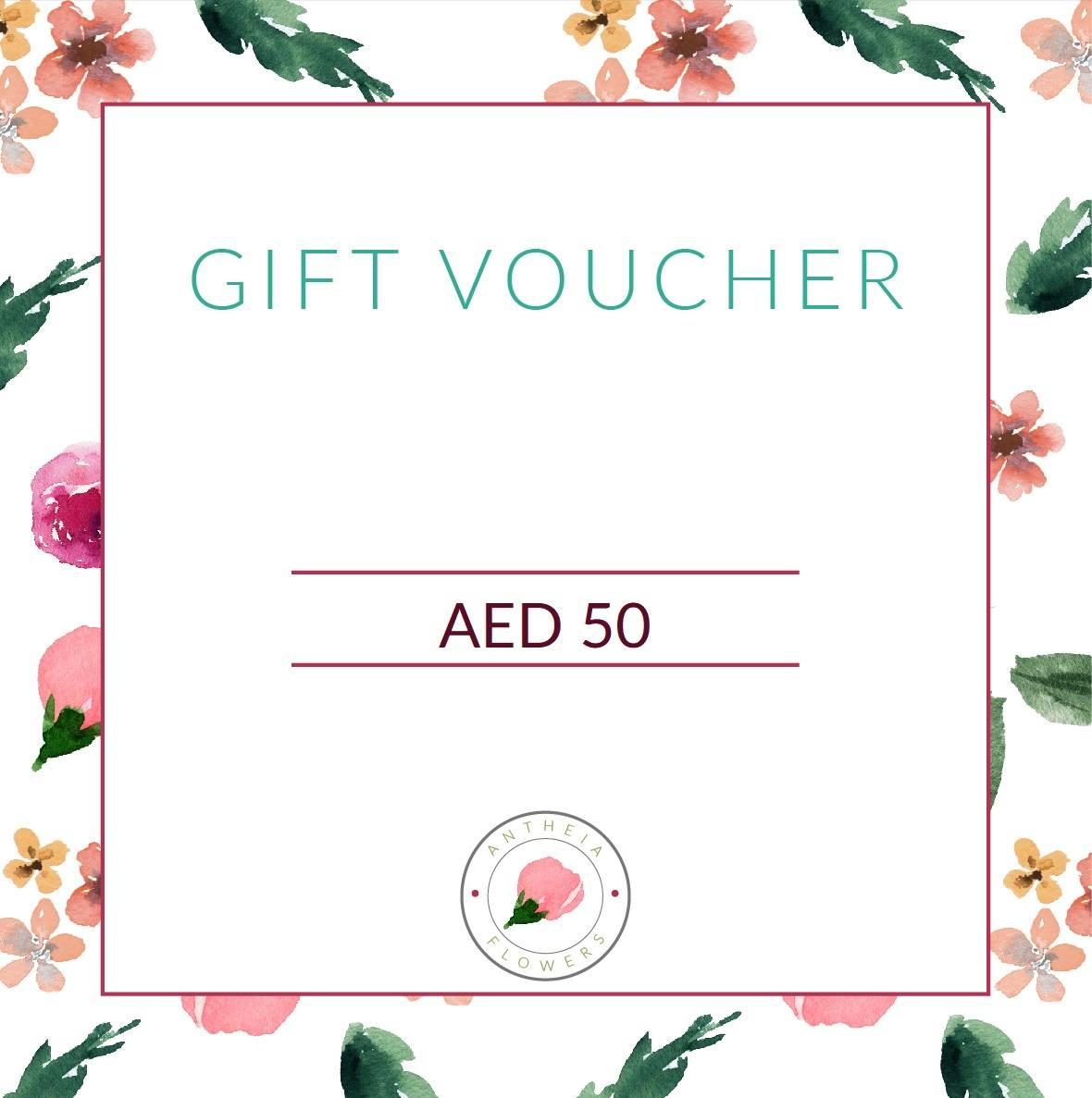 Gift Voucher AED 50
